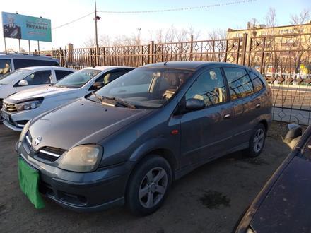 Nissan Tino 2005 года за 2 400 000 тг. в Байконыр
