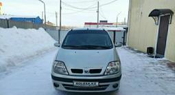 Renault Scenic 2001 года за 1 300 000 тг. в Жезказган – фото 3