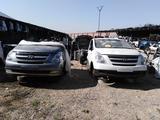 H1 двигатель 2.4 бензин в Алматы