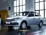 ВАЗ (Lada) Granta 2190 (седан) Standart 2021 года за 3 460 000 тг. в Петропавловск