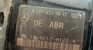 Блок ABS, абс на MERCEDES W221 за 120 000 тг. в Алматы