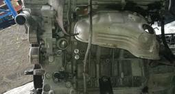 АКПП автомат u660 2gr за 400 000 тг. в Алматы – фото 5