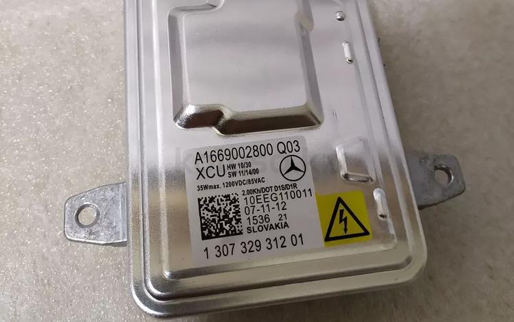 Блок Розжиг Mercedes Benz w204 a1669002800 за 40 000 тг. в Алматы