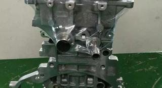 Ец7 Двигатель привозной контрактный с гарантией CVVT DVVT за 501 000 тг. в Нур-Султан (Астана)