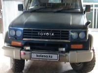Toyota Land Cruiser Prado 1995 года за 5 000 000 тг. в Алматы