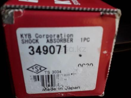 Амартизаторы передние KYB за 56 000 тг. в Караганда