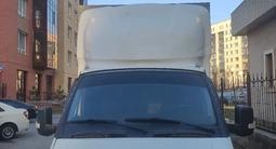 ГАЗ ГАЗель 2015 года за 6 100 000 тг. в Нур-Султан (Астана) – фото 3