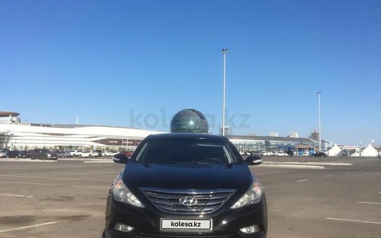 Hyundai Sonata 2010 года за 4 700 000 тг. в Нур-Султан (Астана)