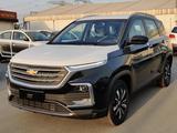 Chevrolet Captiva 2019 года за 11 621 000 тг. в Актау