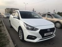Hyundai Accent 2019 года за 6 900 000 тг. в Алматы