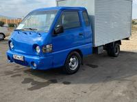 Hyundai  Porter 2000 года за 2 800 000 тг. в Алматы