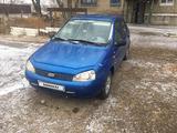 ВАЗ (Lada) 1118 (седан) 2006 года за 1 200 000 тг. в Атырау