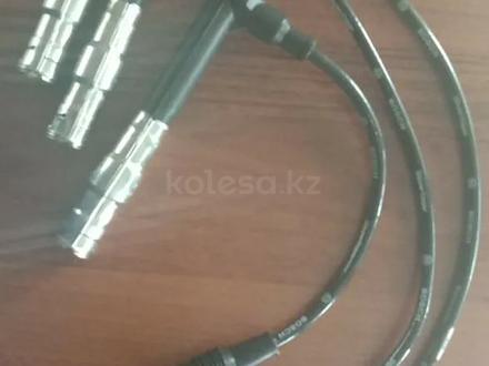 Свечные провода за 35 000 тг. в Караганда