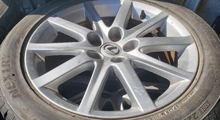 Диски только с резиной на Lexus за 180 000 тг. в Алматы