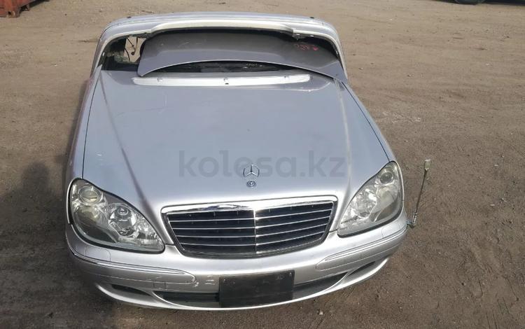 Передняя часть кузова w220 за 10 000 тг. в Алматы