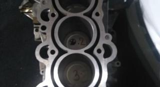 Блок двигателя G4FA за 150 000 тг. в Алматы