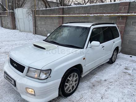 Subaru Forester 1998 года за 2 550 000 тг. в Алматы – фото 2