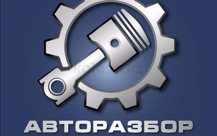 "Авторазбор ""АМОС"" в Семей"