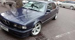BMW 730 1990 года за 2 000 000 тг. в Чунджа