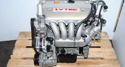 Мотор К24 Двигатель Honda CR-V 2.4 (Хонда срв) за 96 654 тг. в Алматы