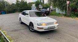 Toyota Avalon 1995 года за 2 200 000 тг. в Талдыкорган