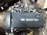 Двигатель (АКПП) на Chevrolet Cruze F16d4, F18d4 за 440 000 тг. в Алматы – фото 2