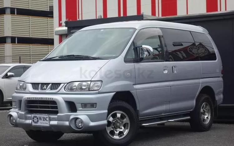 Mitsubishi Delica 2006 года за 2 400 000 тг. в Алматы