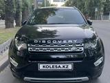 Land Rover Discovery Sport 2015 года за 14 000 000 тг. в Алматы – фото 2