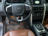 Land Rover Discovery Sport 2015 года за 14 000 000 тг. в Алматы – фото 4