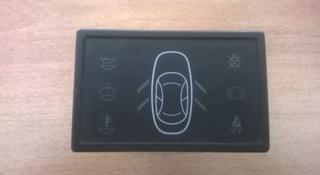 Блок ваз-2110-12 индикации контрольн. ламп панели приборов за 2 000 тг. в Костанай