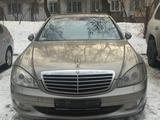 Mercedes-Benz S 550 2005 года за 6 200 000 тг. в Алматы