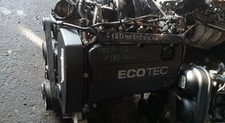 Контрактные двигатели из Японий на Chevrolet Cruze за 435 000 тг. в Алматы