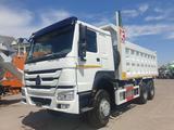 Howo  25 тонн H76 336 л. С 2020 года в Туркестан