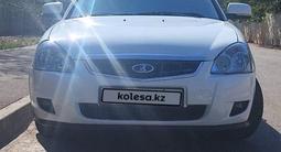 ВАЗ (Lada) Priora 2170 (седан) 2012 года за 2 050 000 тг. в Алматы
