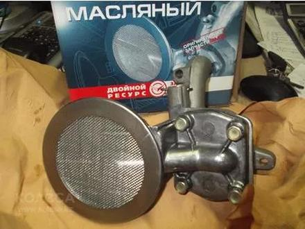 КПП 5 ступ за 165 000 тг. в Алматы – фото 5