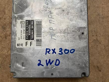 Блок управления двигателем на Лексус RX 300 американец за 35 000 тг. в Караганда