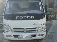 Foton  Aumark 2013 года за 2 500 000 тг. в Шымкент