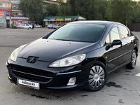 Peugeot 407 2007 года за 2 800 000 тг. в Алматы