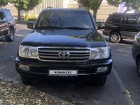Toyota Land Cruiser 1998 года за 6 000 000 тг. в Алматы
