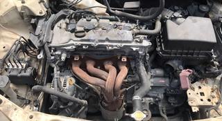 Двигатель 2ar в Уральск
