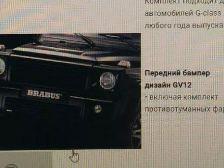 Обвес Брабус за 650 000 тг. в Алматы – фото 3