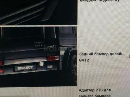 Обвес Брабус за 650 000 тг. в Алматы – фото 4