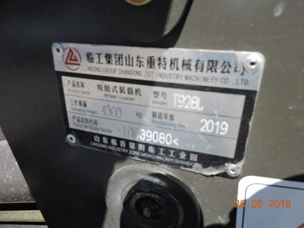 XCMG  928 2020 года за 6 999 000 тг. в Актау – фото 20