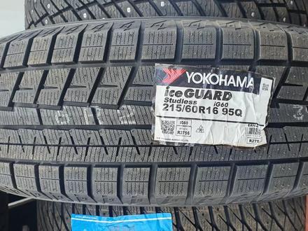 Yokohama IG60 215/60r16 за 26 490 тг. в Алматы