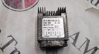 Блок управления вентилятором Mercedes w210 за 18 154 тг. в Владивосток