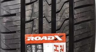 255/70/15 Roadx RX Quest H/T 02 за 24 600 тг. в Алматы