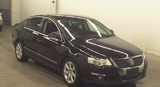 Volkswagen Passat 2006 года за 500 000 тг. в Алматы