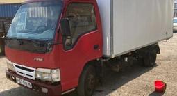 FAW 2008 года за 2 000 000 тг. в Караганда