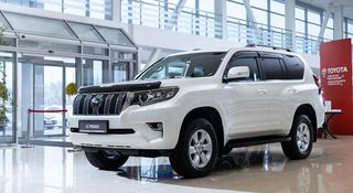 Toyota Land Cruiser Prado Comfort Plus 2021 года за 25 850 000 тг. в Алматы