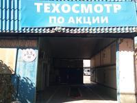 Техтексеру-Техосмотр село Отеген Батыра (Грэс) в Отеген-Батыр